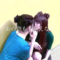 Kaneko Rie (金子理江), Kuromiya Rei (黒宮れい), LADYBABY