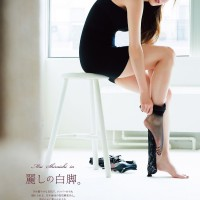 Jpop, Magazine