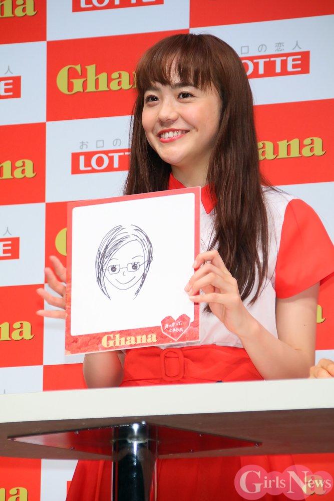 Matsui Airi (松井愛莉), Press conference