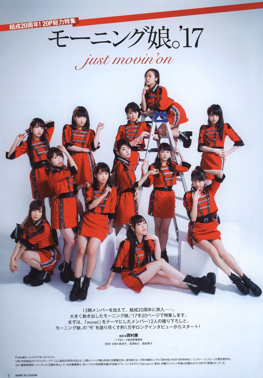 Magazine, Morning Musume