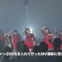 ℃-ute, Screenshot
