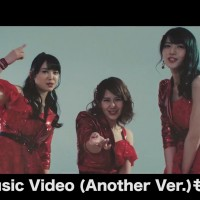 ℃-ute, Screenshot