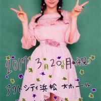 Morning Musume, Sato Masaki (佐藤優樹)