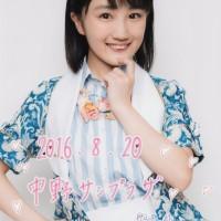 Country Girls (カントリー・ガールズ), Funaki Musubu (船木結)