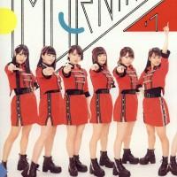 Magazine, Morning Musume