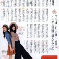 Magazine, Wada Ayaka, Yajima Maimi (矢島舞美)