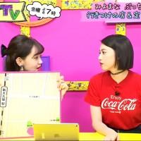 Miyoshi Ayaka, Sakura Gakuin, Screenshot