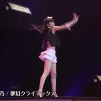 Concert, Hello! Pro Egg, Kawamura Ayano (川村文乃)