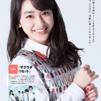 Magazine, Oha Girl, Oha Girl Chu! Chu! Chu!, Taira Yuna