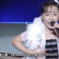 Concert, Kiyono Momohime (清野桃々姫)