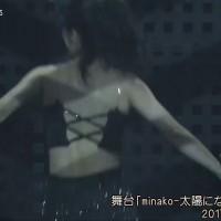 Screenshot, Tamura Meimi