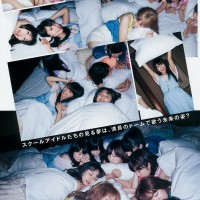Seifuku, Young Jump Magazine