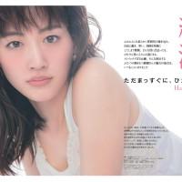 Ayase Haruka, Magazine