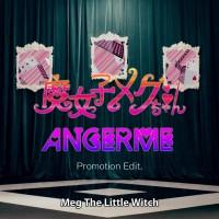 ANGERME (アンジュルム), Screenshot