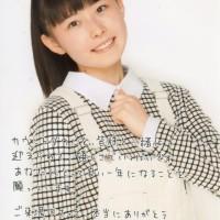 Country Girls (カントリー・ガールズ), Shimamura Uta (島村嬉唄)