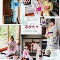 Magazine, Sasaki Rikako