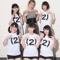 Natsuyaki Miyabi, Up Up Girls (2)