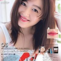 Kusumi Koharu (久住小春), Magazine