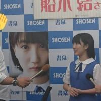 ANGERME (アンジュルム), Country Girls (カントリー・ガールズ), Funaki Musubu (船木結), Press conference