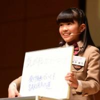 Fujihira Kano (藤平華乃), Sakura Gakuin (さくら学院)