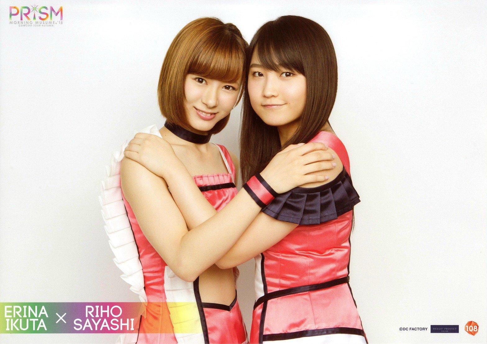 Morning Musume (モーニング娘。), Sayashi Riho (鞘師里保)