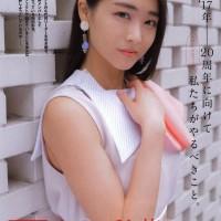 ANGERME (アンジュルム), Wada Ayaka (和田彩花)