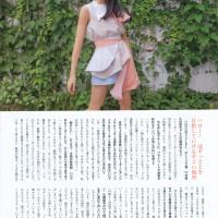 ANGERME (アンジュルム), Magazine, Wada Ayaka