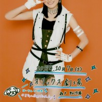 Concert, Country Girls (カントリー・ガールズ), Morito Chisaki, Morning Musume
