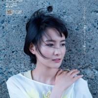Aoi Wakana (葵わかな), Magazine, Otome Shinto, Weekly Playboy Magazine