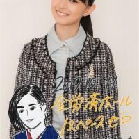 ANGERME (アンジュルム), Kamikokuryou Moe (上國料萌衣)