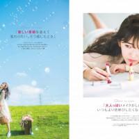 ℃-ute, Magazine, Suzuki Airi (鈴木愛理)