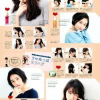 ANGERME (アンジュルム), Magazine, Sasaki Rikako (佐々木莉佳子)