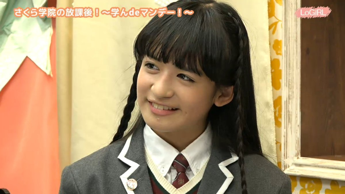 Sakura Gakuin (さくら学院), Yamaide Aiko (山出愛子)