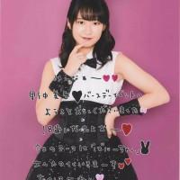 Morning Musume (モーニング娘。), Nonaka Miki (野中美希)