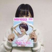 Fairies (フェアリーズ), Shimomura Miki (下村実生)