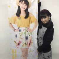 Yokoyama Reina (横山玲奈)