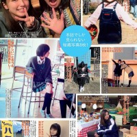 Magazine, Mano Erina (真野恵里菜)