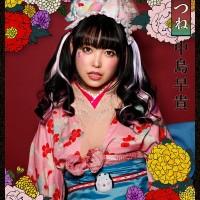 ℃-ute, Nakajima Saki (中島早貴)