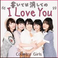 Country Girls (カントリー・ガールズ)