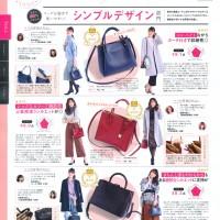 ℃-ute, Magazine, Yajima Maimi (矢島舞美)