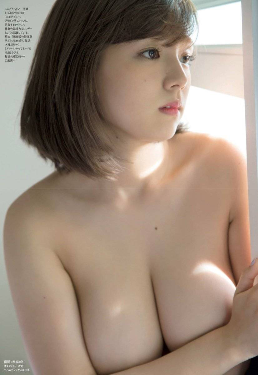 FRIDAY magazine, Magazine, Oppai, Shinozaki Ai (篠崎愛), Shinozaki Ai (篠崎愛)