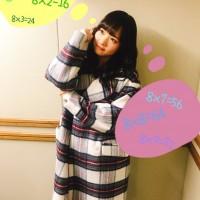 Hello! Project Kenshuusei, Inaba Manaka (稲場愛香)