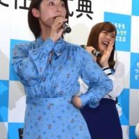 Mano Erina (真野恵里菜), Press conference