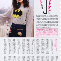 ANGERME (アンジュルム), Magazine, Nakanishi Kana (中西香菜)