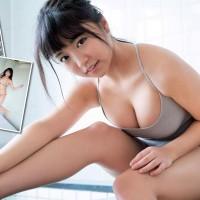 Magazine, Ohara Yuuno (大原優乃), Oppai