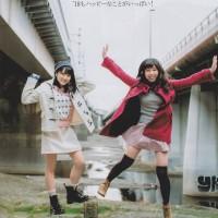 BOMB.tv, Fukumura Mizuki (譜久村聖), Magazine, Morito Chisaki (森戸知沙希), Morning Musume (モーニング娘。)