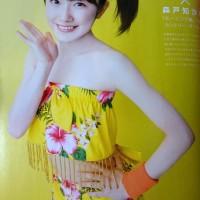 Country Girls (カントリー・ガールズ), Morito Chisaki (森戸知沙希), Morning Musume (モーニング娘。)