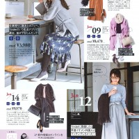 Magazine, Yajima Maimi (矢島舞美)