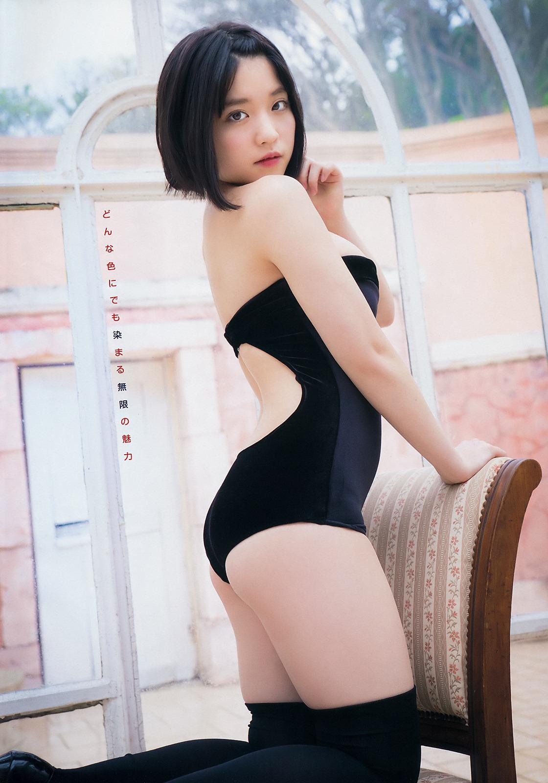 Magazine, Nemoto Nagi (根本凪), Young Animal