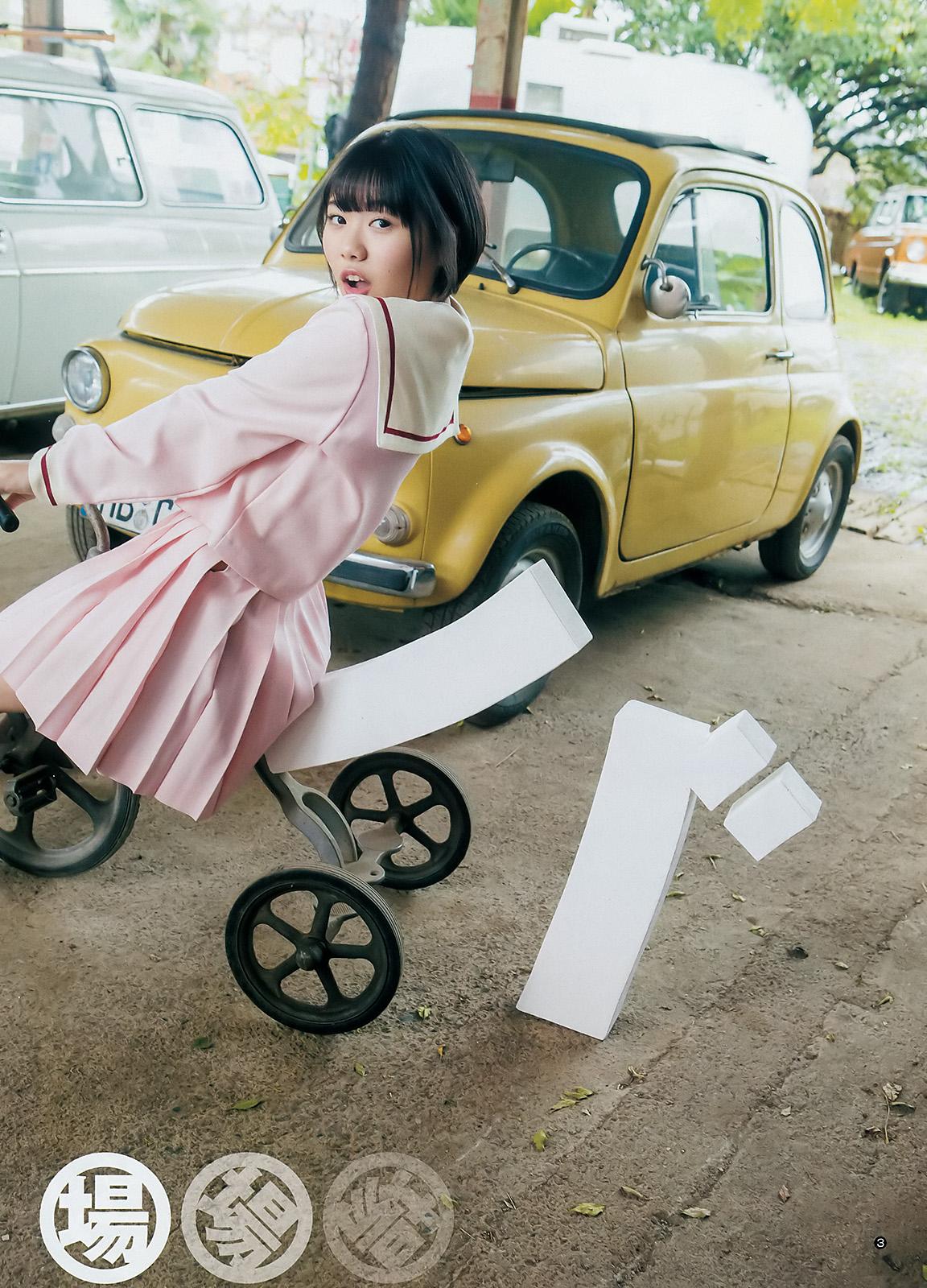 Bikini, Magazine, Matoba Karin (的場華鈴), Niji no Conquistador (虹のコンキスタドール), Oppai, Young Jump Magazine